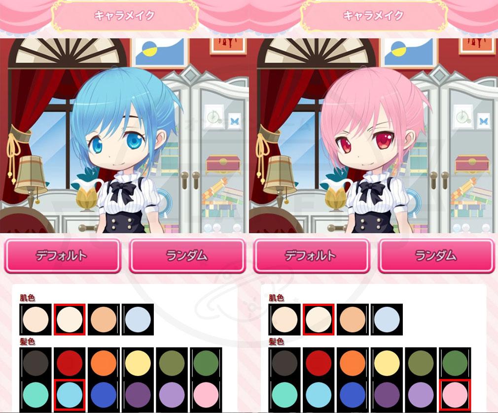 エルプリ アニメキャラのように作成しているキャラクター作成画面スクリーンショット