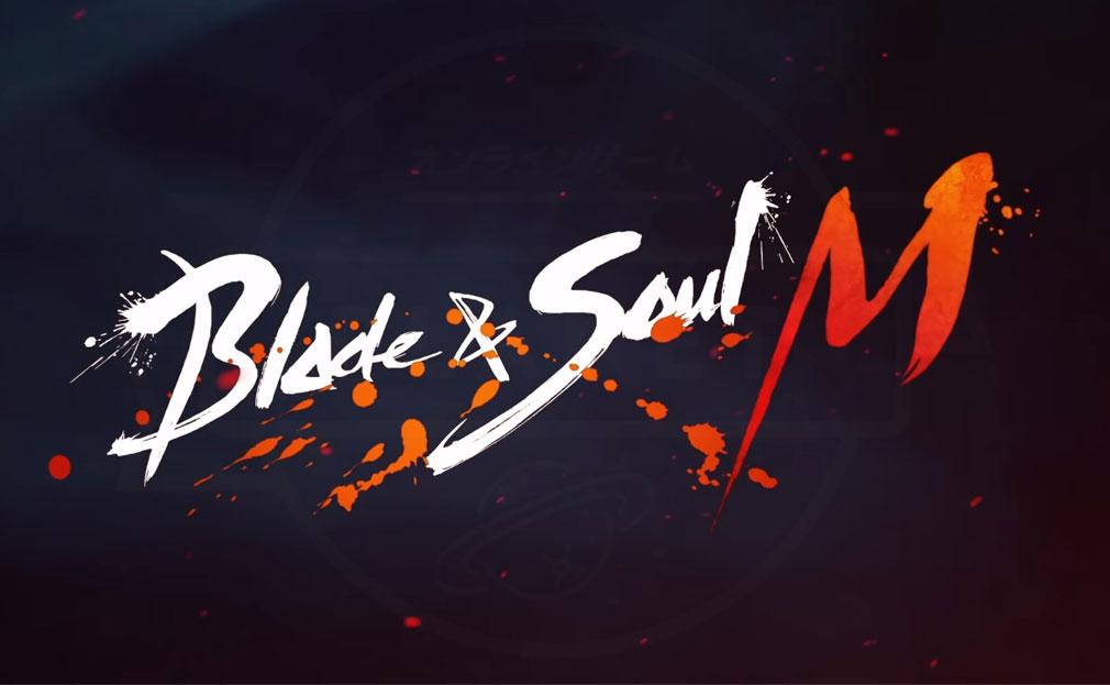 Blade & Soul M(ブレイドアンドソウルモバイル) ロゴイメージ