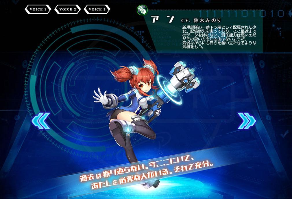 Guns of Soul2(ガンズオブソウル2) GOS2 キャラクター『アン』紹介イメージ