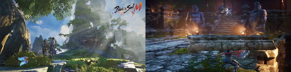 Blade & Soul M(ブレイドアンドソウルモバイル) 世界観、オブジェクトを持ち上げる紹介イメージ