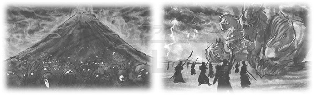 鬼斬(Onigiri) 物語イメージ