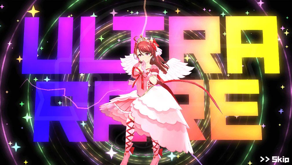マジカミ(MAGIC AMI) MGCM URランクキャラクター獲得スクリーンショット
