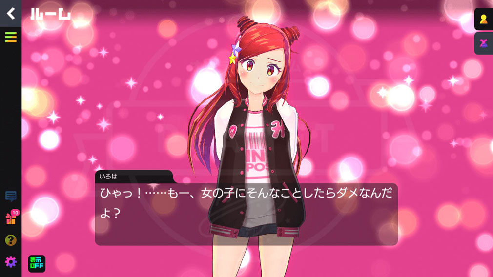 マジカミ(MAGIC AMI) MGCM 魔法少女『遊部 いろは (あそべ いろは)』キャラクター変身前スクリーンショット