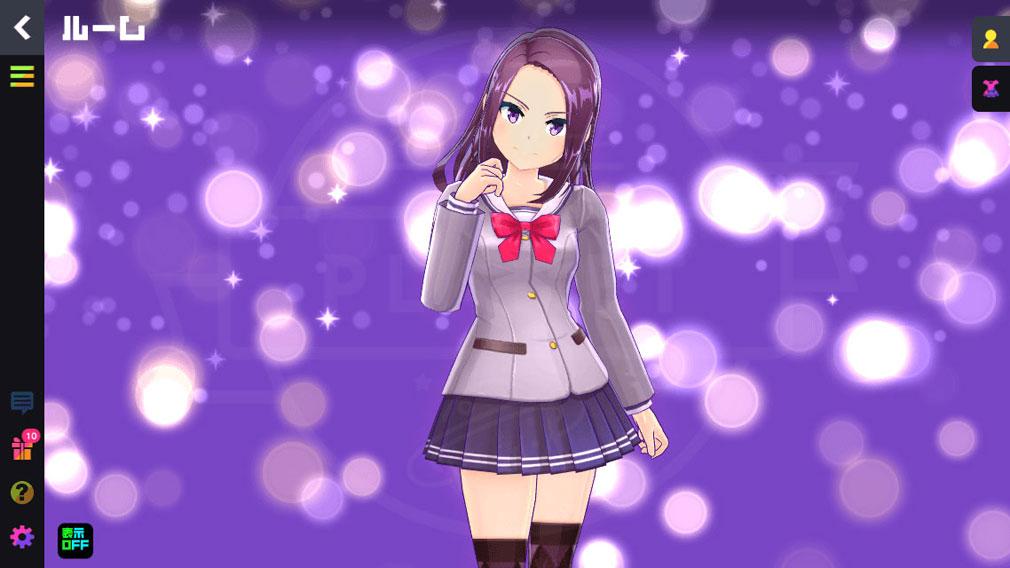 マジカミ(MAGIC AMI) MGCM 魔法少女『袖城 セイラ (そでしろ せいら)』キャラクター変身前スクリーンショット