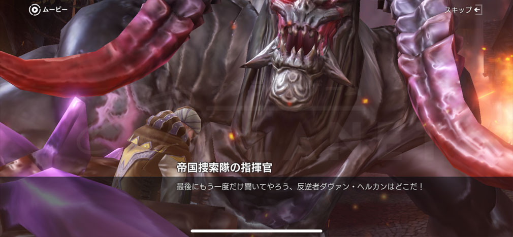 TERA ORIGIN(テラ・オリジン) シナリオアニメーションスクリーンショット