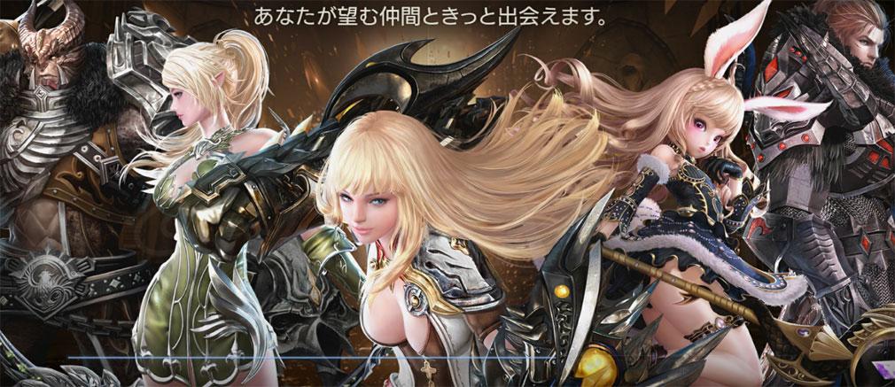 TERA ORIGIN(テラ・オリジン) プレイアブルキャラクタースクリーンショット