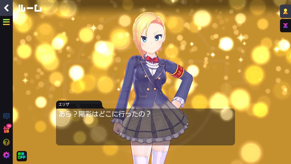 マジカミ(MAGIC AMI) MGCM 魔法少女『雪船 エリザ (ゆきふね えりざ)』キャラクター変身前スクリーンショット
