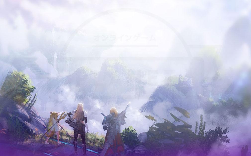 TERA ORIGIN(テラ・オリジン) 世界観イメージ