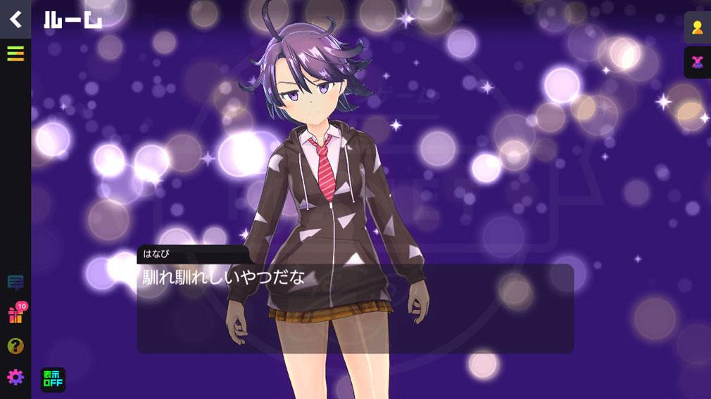 マジカミ(MAGIC AMI) MGCM 魔法少女『環 はなび (たまき はなび)』キャラクター変身前スクリーンショット