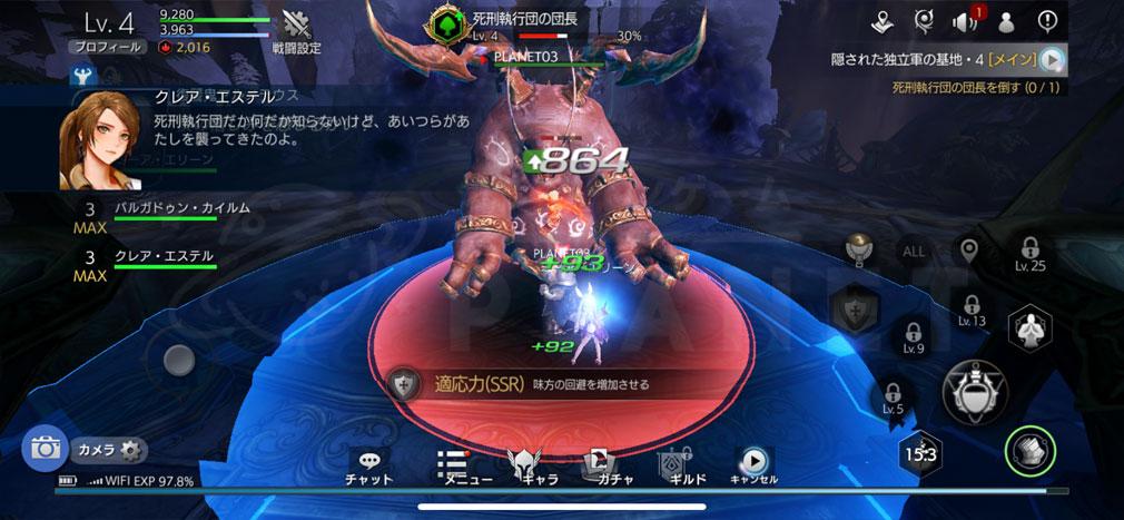 TERA ORIGIN(テラ・オリジン) 敵の攻撃範囲マークアップスクリーンショット
