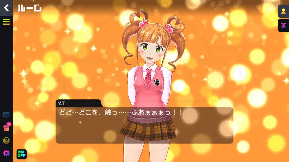 マジカミ(MAGIC AMI) MGCM 魔法少女『及川 依子 (おいかわ いこ)』キャラクター変身前スクリーンショット
