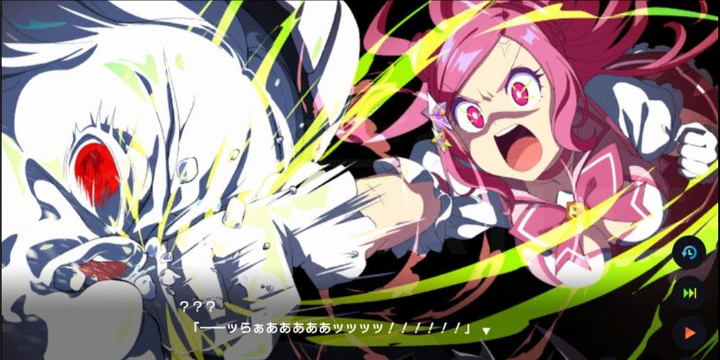 マジカミ(MAGIC AMI) MGCM 悪魔と戦う魔法少女のシナリオパートスクリーンショット