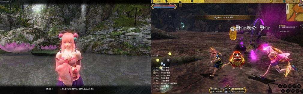 鬼斬(Onigiri) 『静御前』のシナリオ、『静御前』を連れていくバトルスクリーンショット