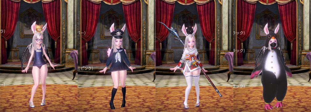 TERA ORIGIN(テラ・オリジン) 色々な衣装のスクリーンショット