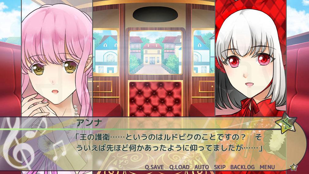 心を開く歌い方 個性豊かな魅力的なキャラクターが登場するスクリーンショット