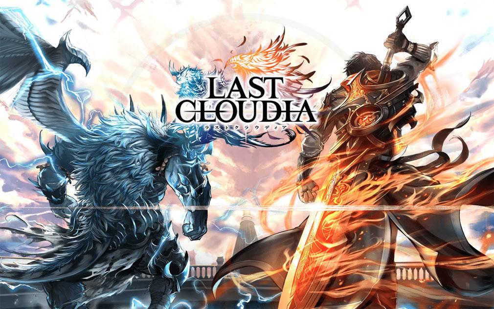 ラストクラウディア(LAST CLOUDIA)ラスクラ キービジュアル