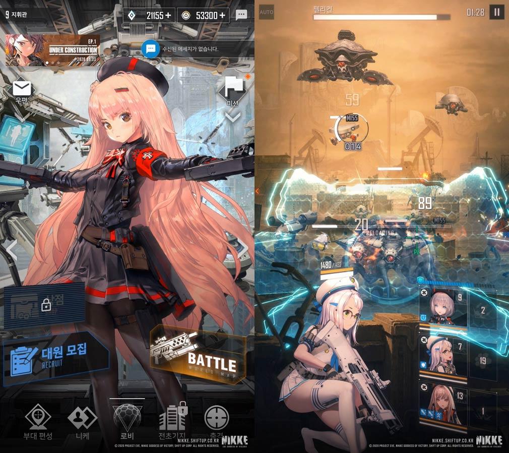 NIKKE The Goddess of Victory (ニケ) ホーム画面、バトルスクリーンショット
