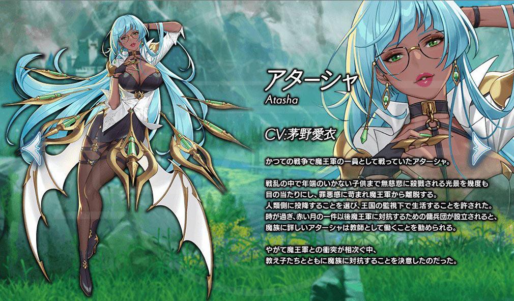 ナナカゲ 7つの王国と月影の傭兵団 キャラクター『アターシャ』紹介イメージ
