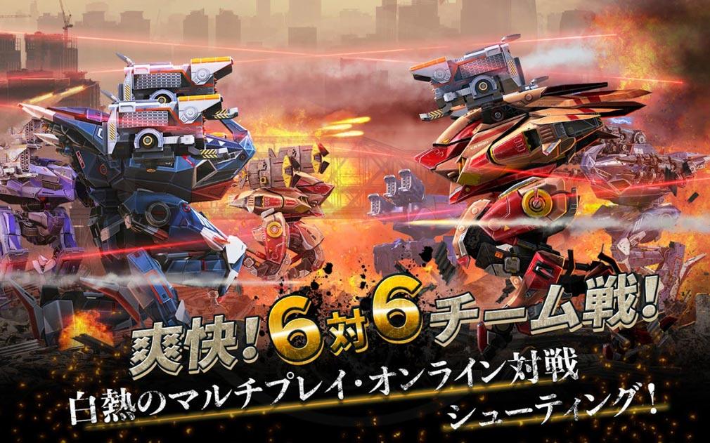 War Robots(WR) マルチプレイ紹介イメージ