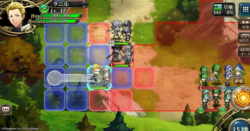 ラングリッサーモバイル(ランモバ) 戦闘中の『危険範囲』表示スクリーンショット