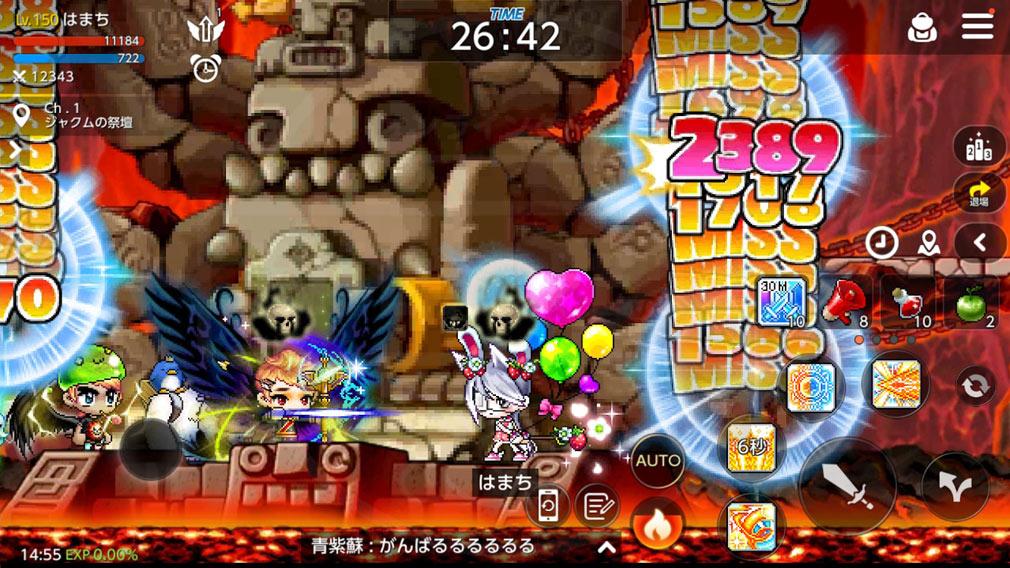 メイプルストーリーM(MAPLE STORY M) 他プレイヤーとダンジョン攻略する協力マルチプレイスクリーンショット