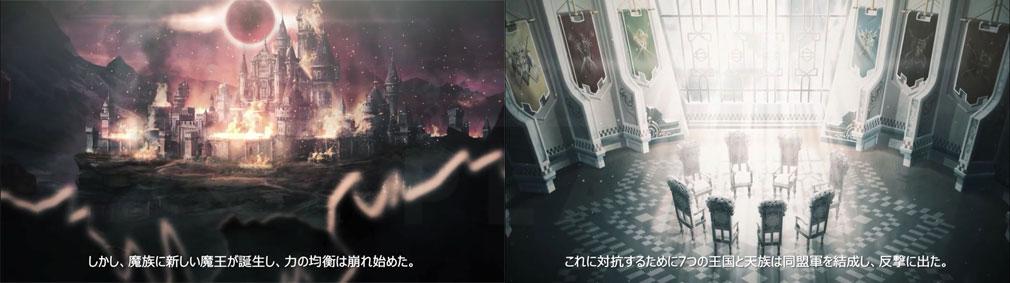 ナナカゲ 7つの王国と月影の傭兵団 魔王軍の脅威に怯える7つの王国、封印から復活した魔物、魔王軍スクリーンショット