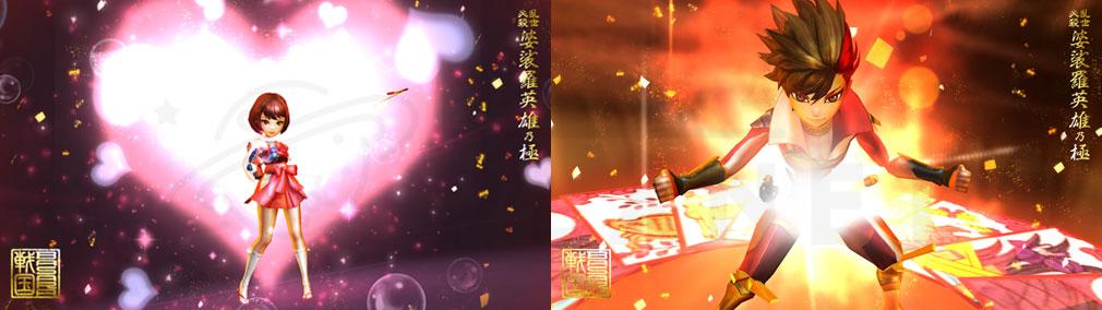 戦国BASARA バトルパーティー (バトパ) 鶴姫、島左近のバサラ技スクリーンショット