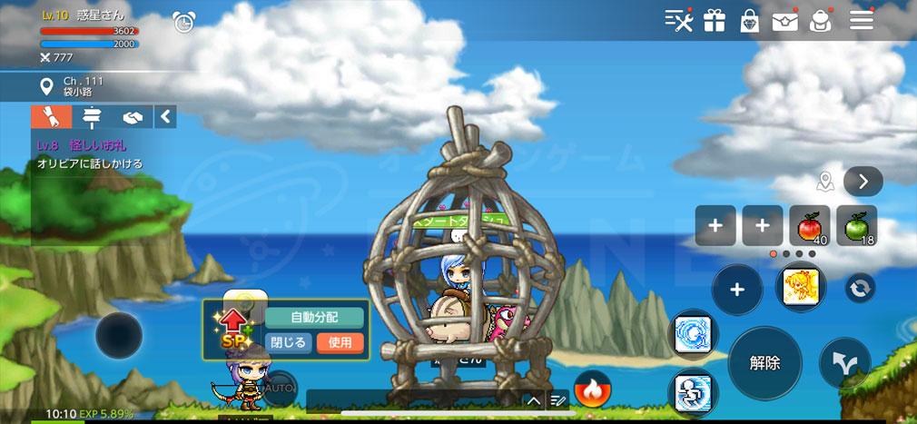 メイプルストーリーM(MAPLE STORY M) SPについて『自動配分』『閉じる』『使用』と表示されているスクリーンショット