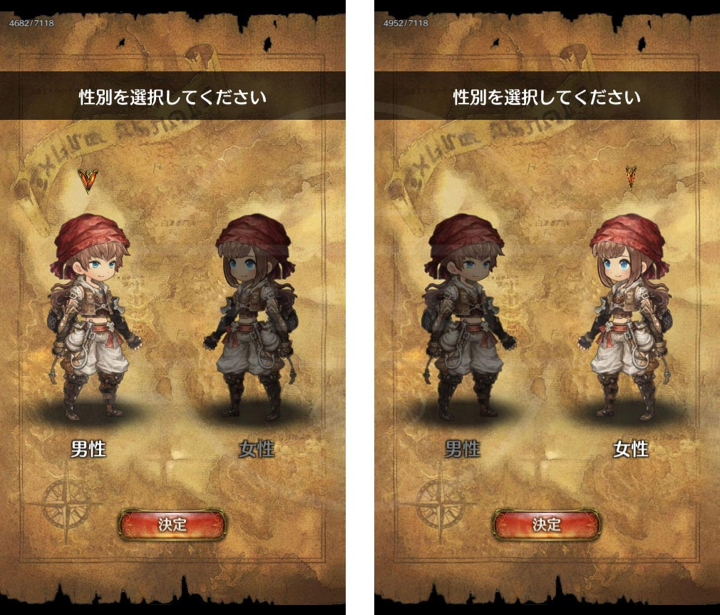 ミトラスフィア MITRASPHERE (ミトラス) キャラクター選択スクリーンショット