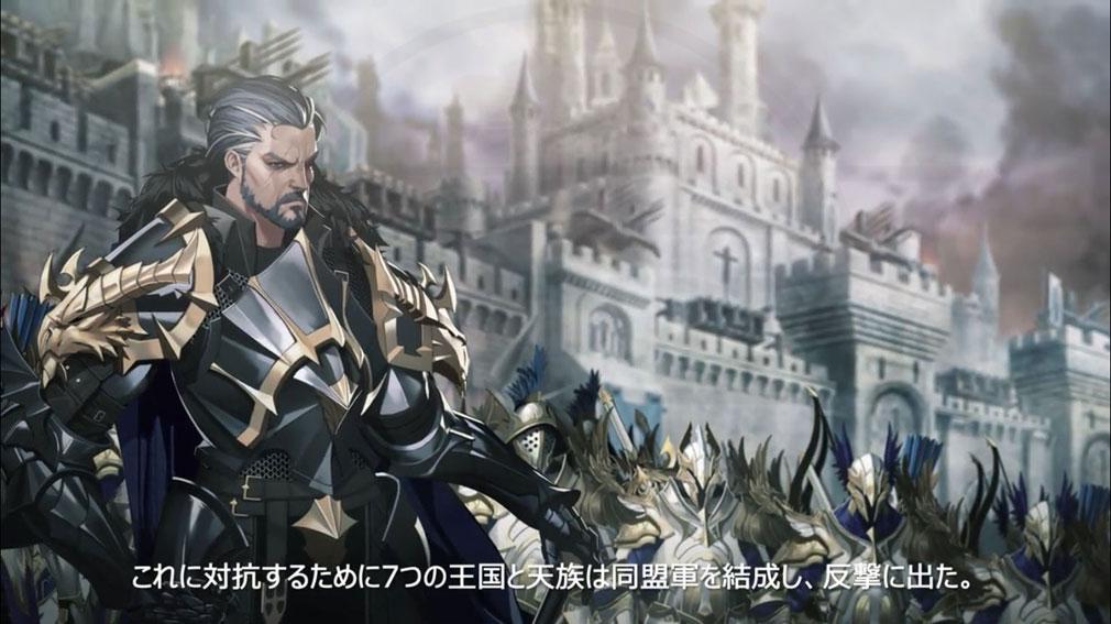 ナナカゲ 7つの王国と月影の傭兵団 傭兵ギルドを創立したそれぞれの王国スクリーンショット
