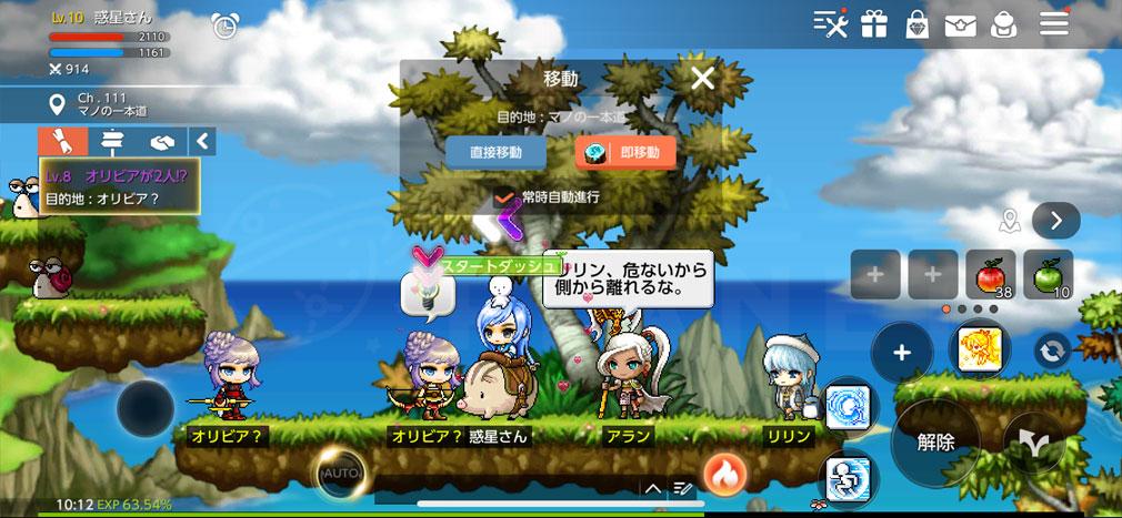 メイプルストーリーM(MAPLE STORY M) 横スクフィールドスクリーンショット