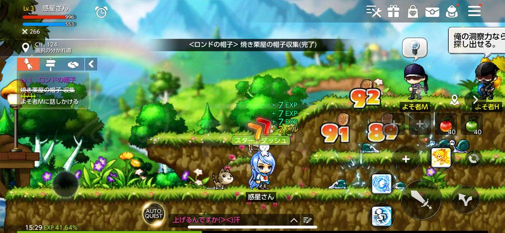 メイプルストーリーM(MAPLE STORY M) クエストバトルスクリーンショット