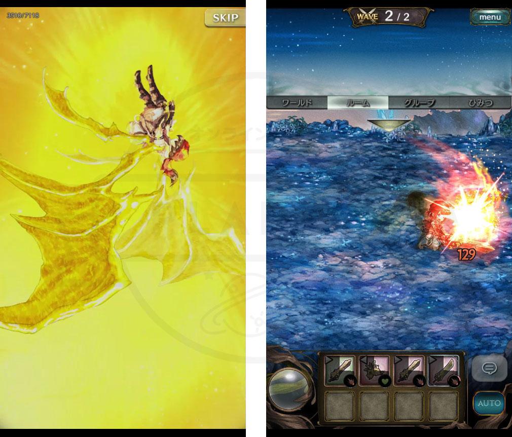 ミトラスフィア MITRASPHERE (ミトラス) 『龍人スキル』発動バトルスクリーンショット