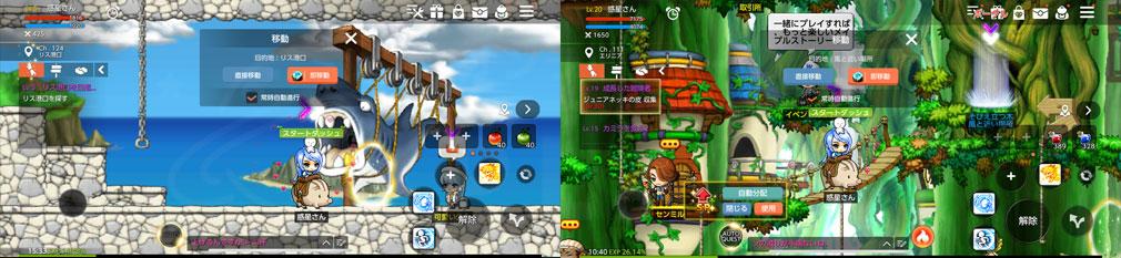 メイプルストーリーM(MAPLE STORY M) ワープ移動、オート移動スクリーンショット