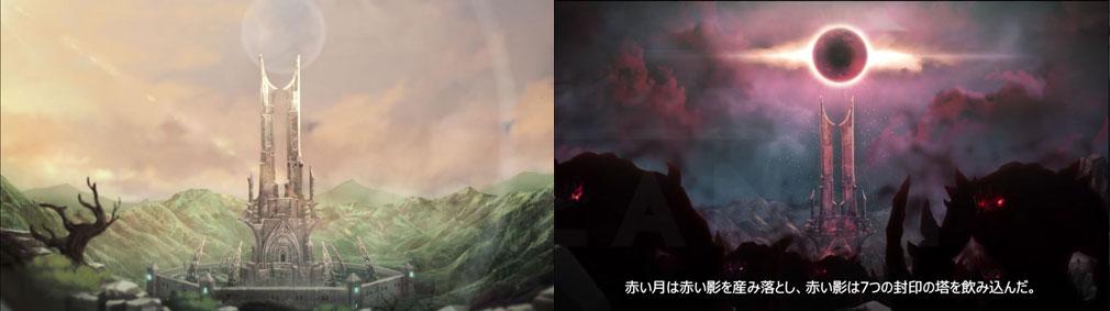 ナナカゲ 7つの王国と月影の傭兵団 傭兵団と魔物の世界観スクリーンショット