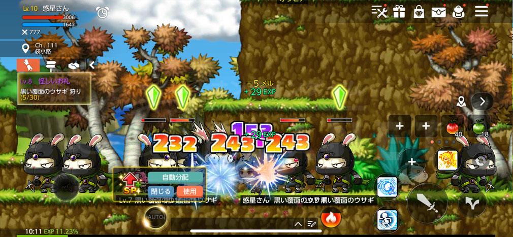 メイプルストーリーM(MAPLE STORY M) スキル発動スクリーンショット
