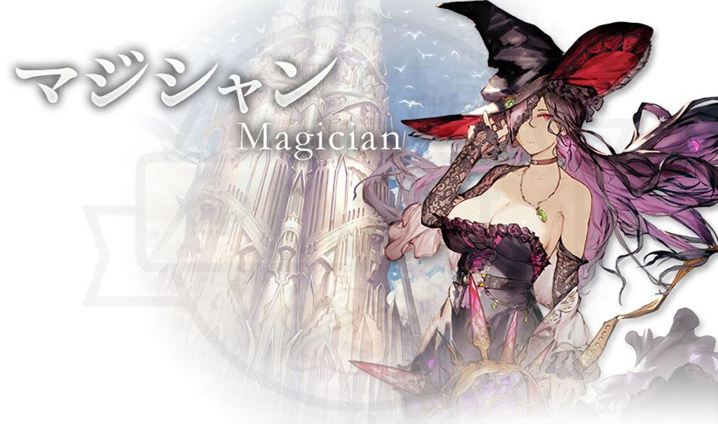 アヴァベルオンライン(AVABEL ONLINE) 絆の塔 職業『マジシャン』紹介イメージ