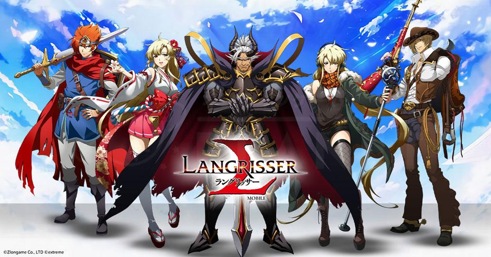 ラングリッサーモバイル(ランモバ) 様々な英雄キャラクター登場イメージ