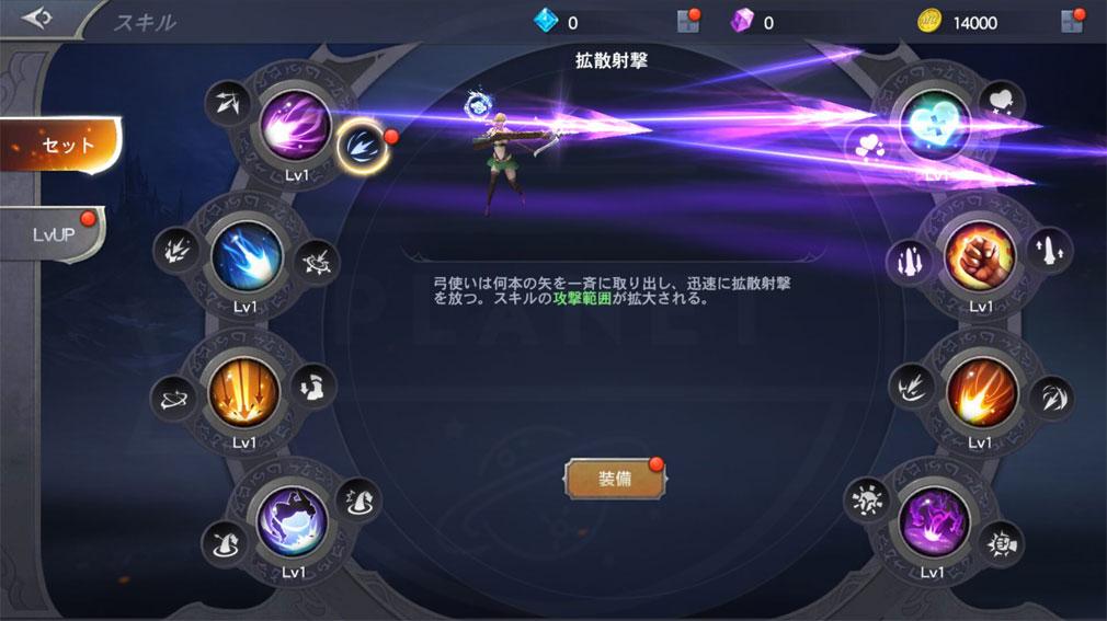 MU 奇蹟の覚醒 『ダメージ/範囲アップ』スクリーンショット