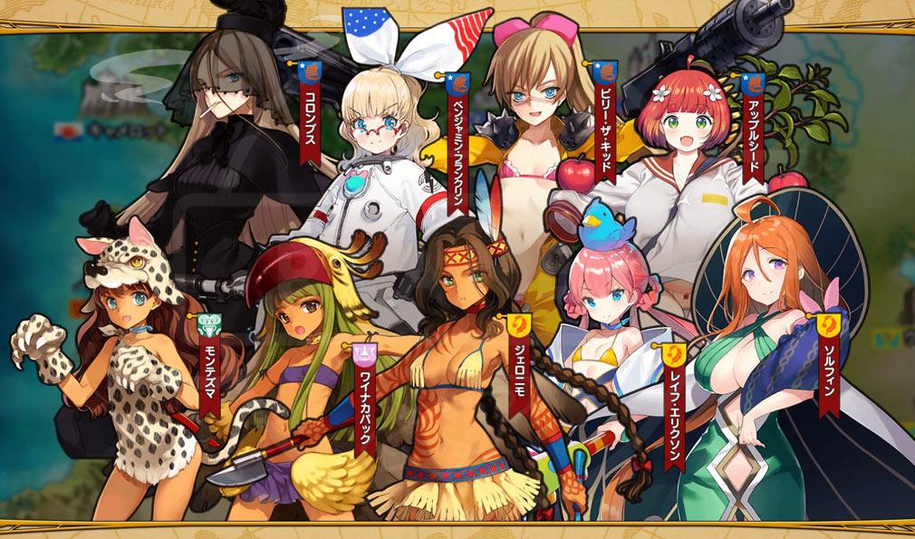 英雄戦姫WW(ウォー・ワンダー) キャラクター所属国『USA、アステカ、インカ、インディアス』紹介イメージ