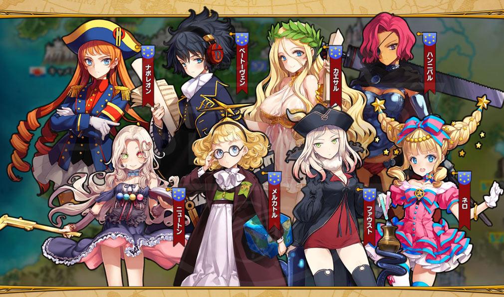 英雄戦姫WW(ウォー・ワンダー) キャラクター所属国『欧州連合』紹介イメージ