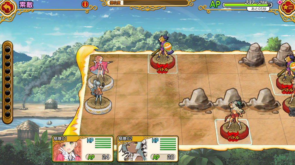 英雄戦姫WW(ウォー・ワンダー) バトル選択スクリーンショット