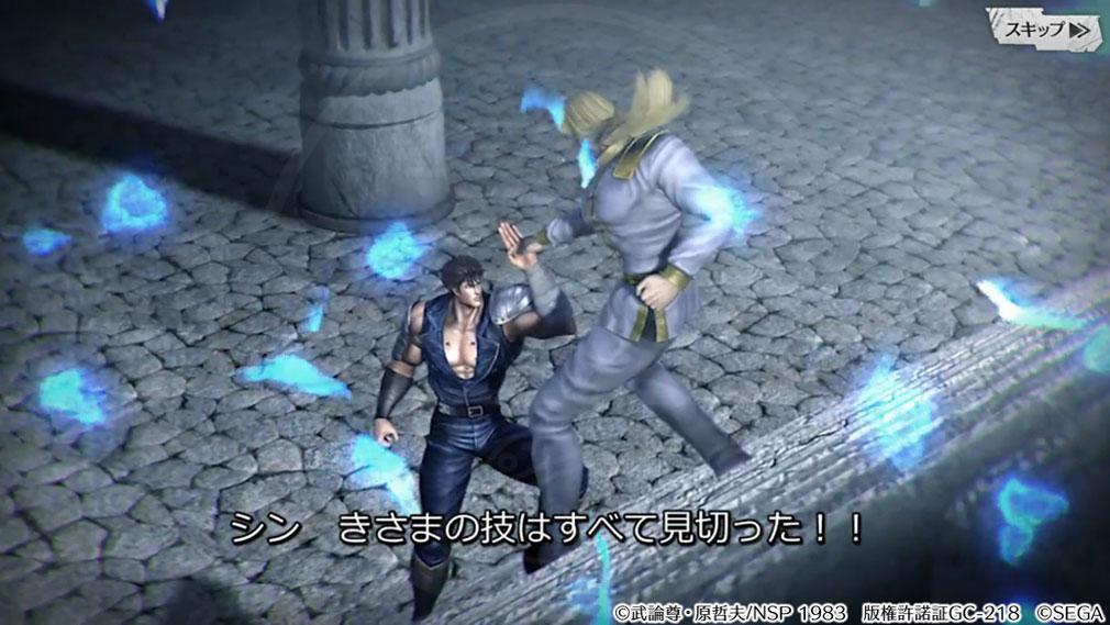 北斗の拳 LEGENDS ReVIVE(北斗リバイブ) ゲームに挿入された原作再現のムービーシーンスクリーンショット