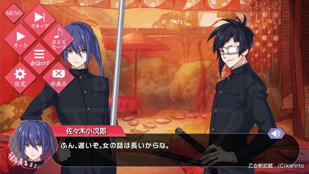 乙女剣武蔵 ボイスセーブ画面スクリーンショット
