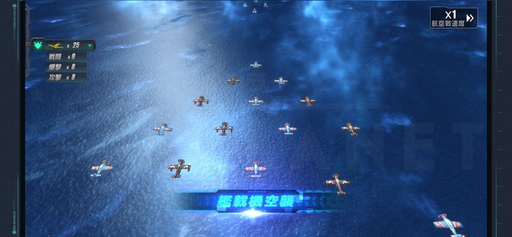 ガーディアンプロジェクト(守護プロ) 艦載機空襲スクリーンショット