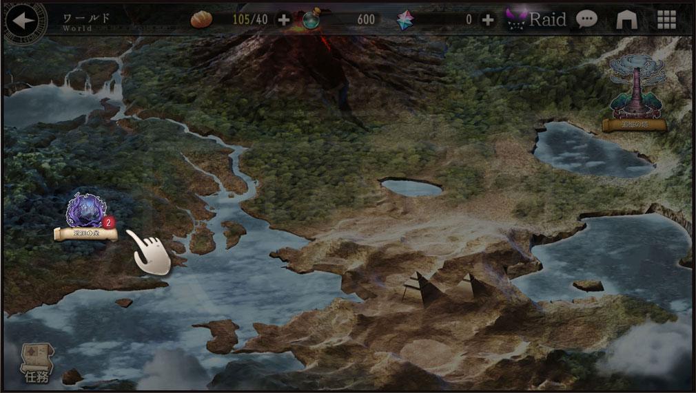 ゴエティアクロス(ゴエクロ) ワールドマップスクリーンショット
