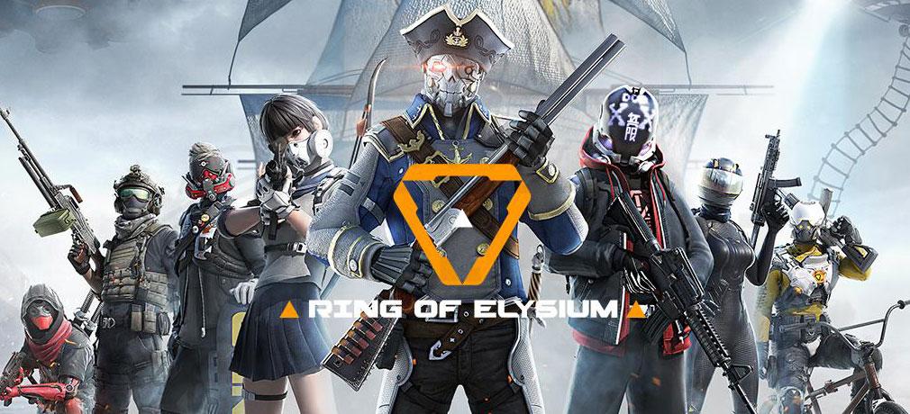 Ring of Elysium (ROE) フッターイメージ