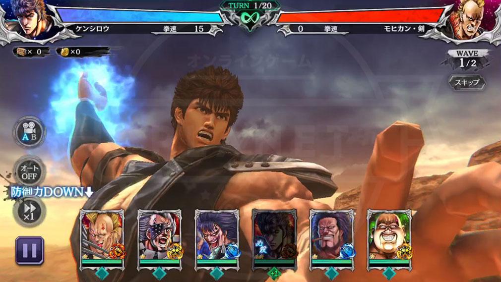 北斗の拳 LEGENDS ReVIVE(北斗リバイブ) 『闘技場』スクリーンショット
