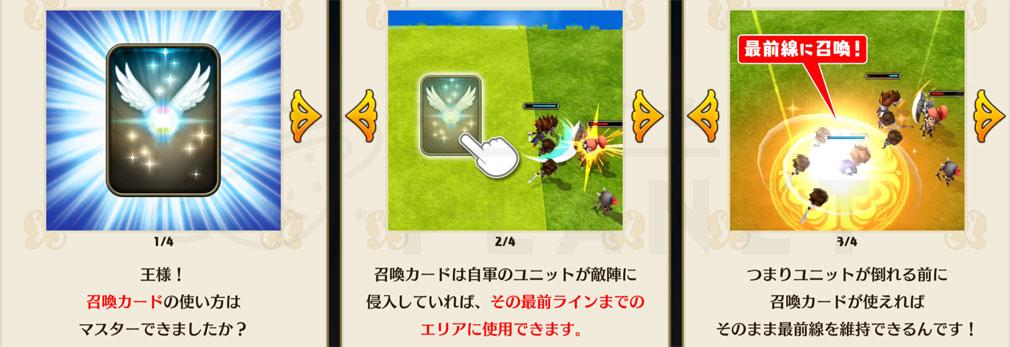 ドラゴン&コロニーズ(ドラコロ) 『召喚カード』スクリーンショット