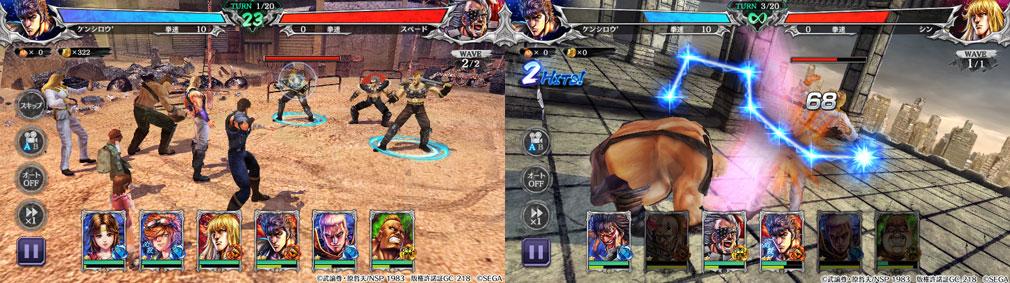北斗の拳 LEGENDS ReVIVE(北斗リバイブ) ドリームチームで戦うバトルスクリーンショット